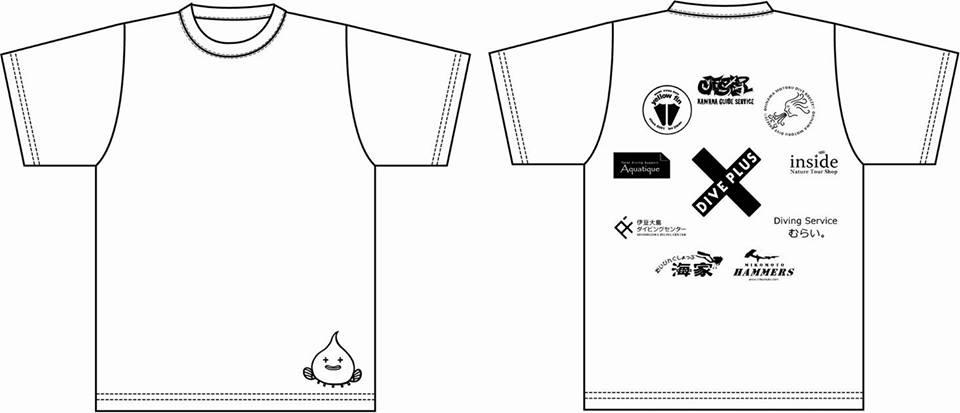 2017年だいぶぷらすオリジナルMDフェア限定Tシャツ予約開始!!