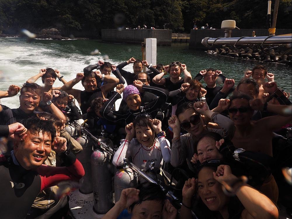待ち合わせは、神子元島で。