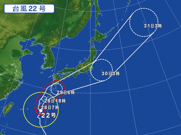 【台風22号の影響によるクローズのお知らせ】