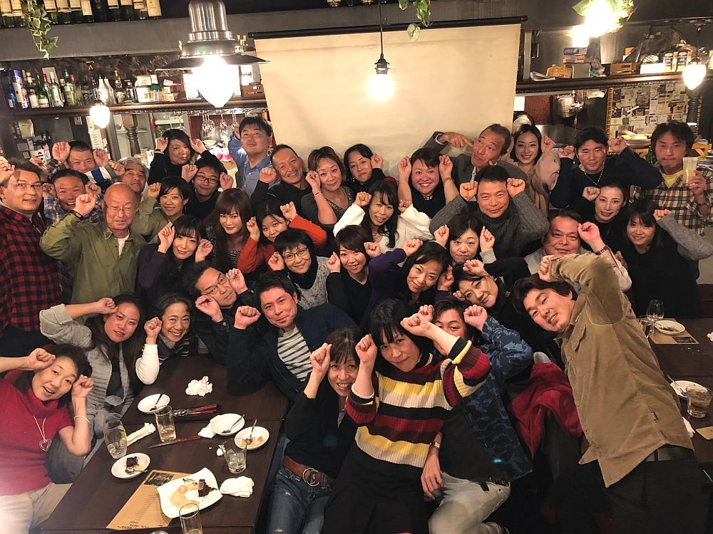 東京忘年会2017