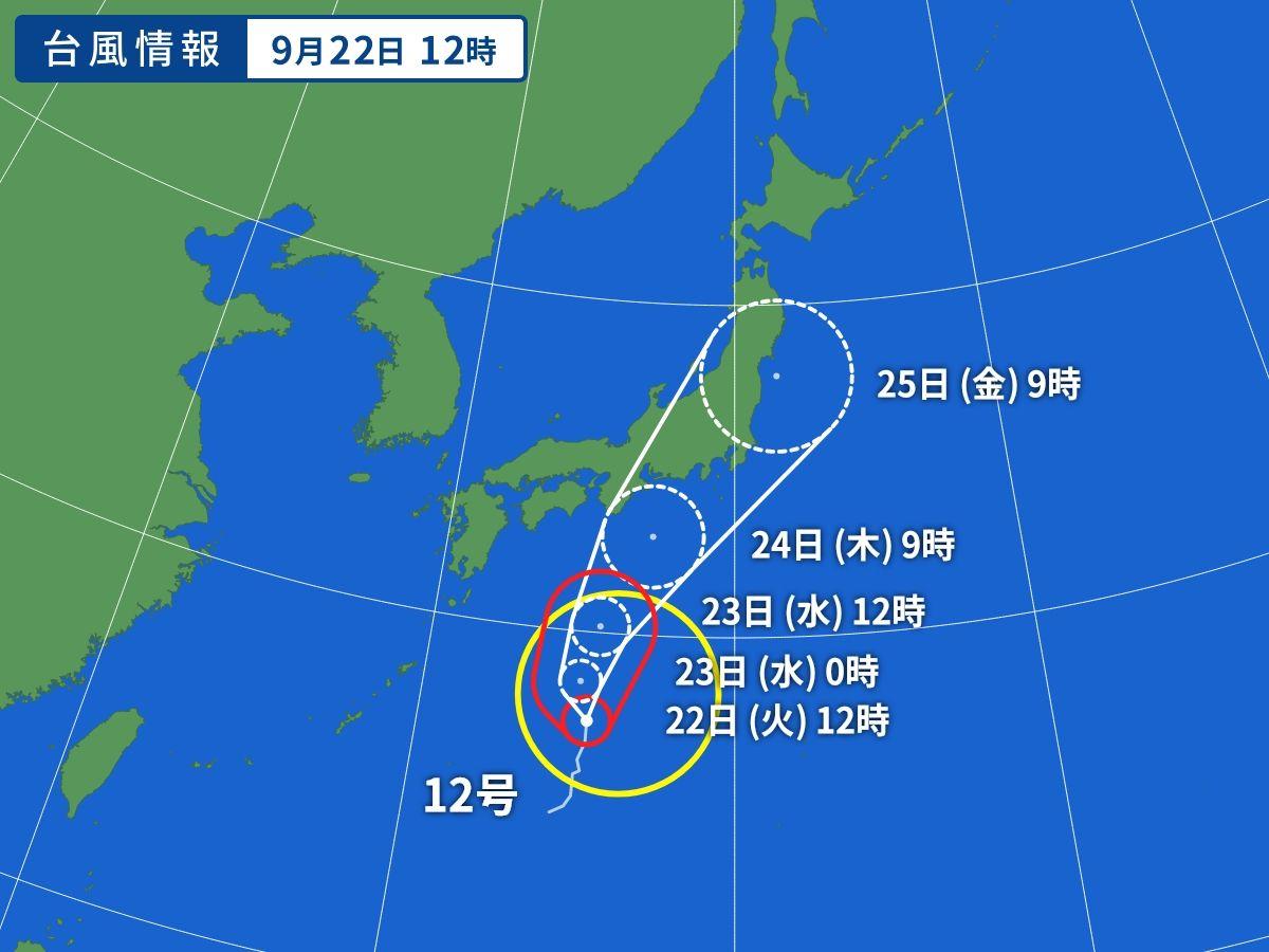 台風の影響と今後の出航予定について