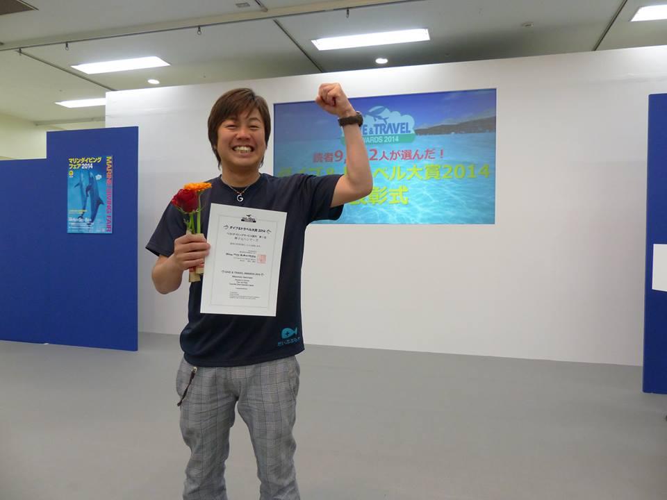 国内ダイビングサービス第1位受賞!!!@ダイブ&トラベル大賞2014