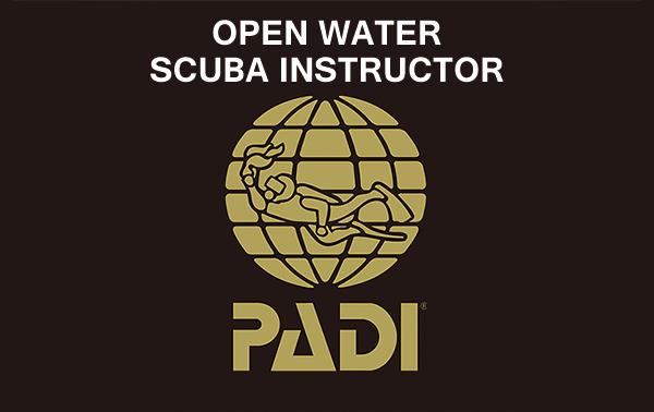 PADI インストラクター開発コース(IDC)