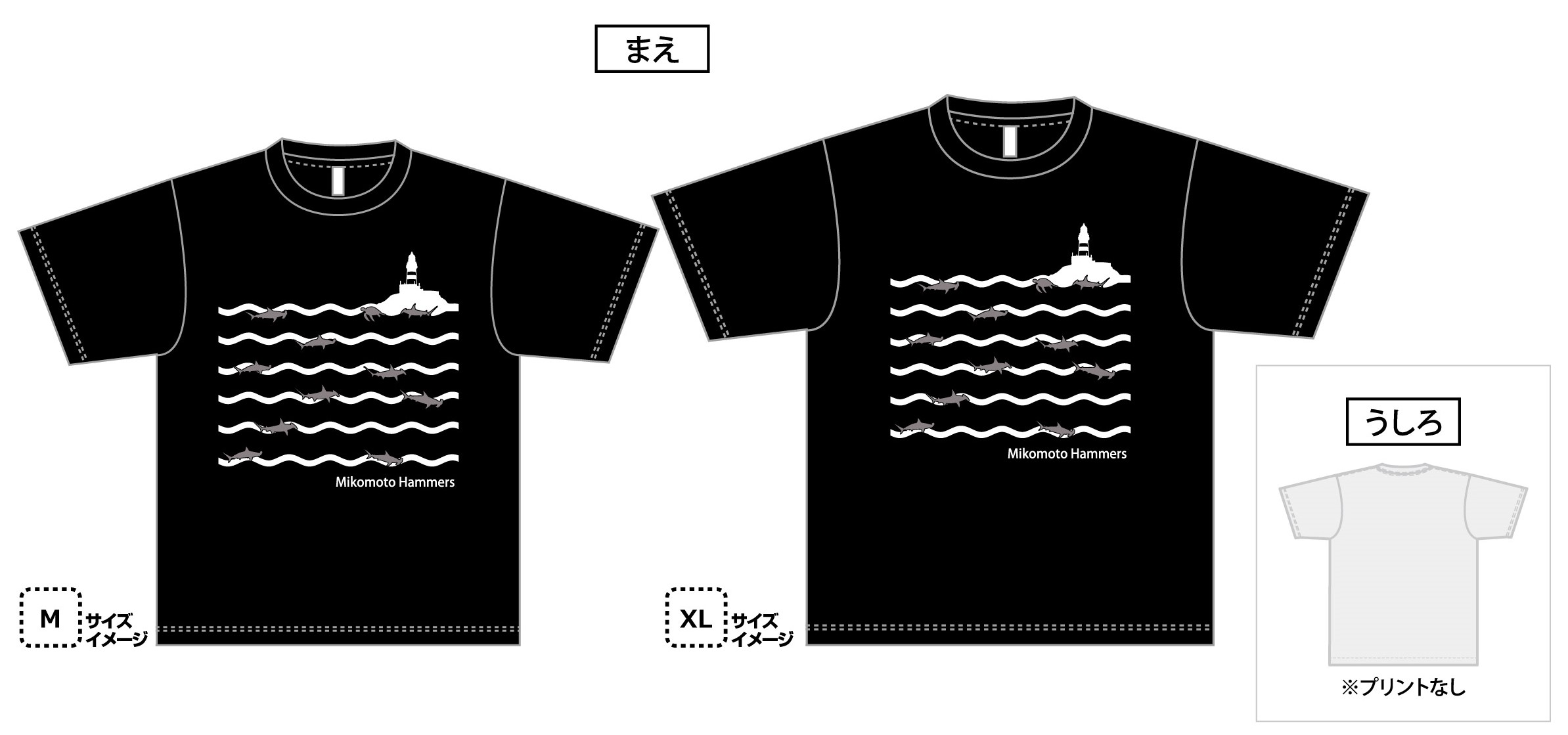 新作Tシャツ登場!